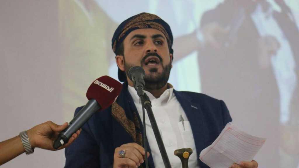 Yémen: Ansarullah réagit aux propos du ministre français des AE