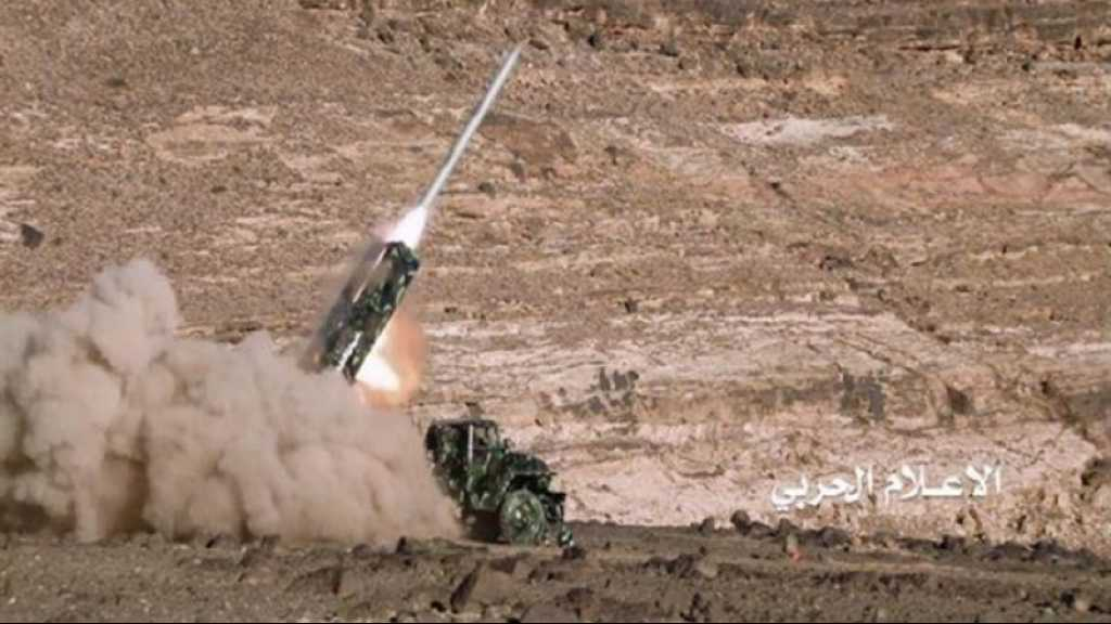 Yémen: un drone saoudien, made in USA, abattu