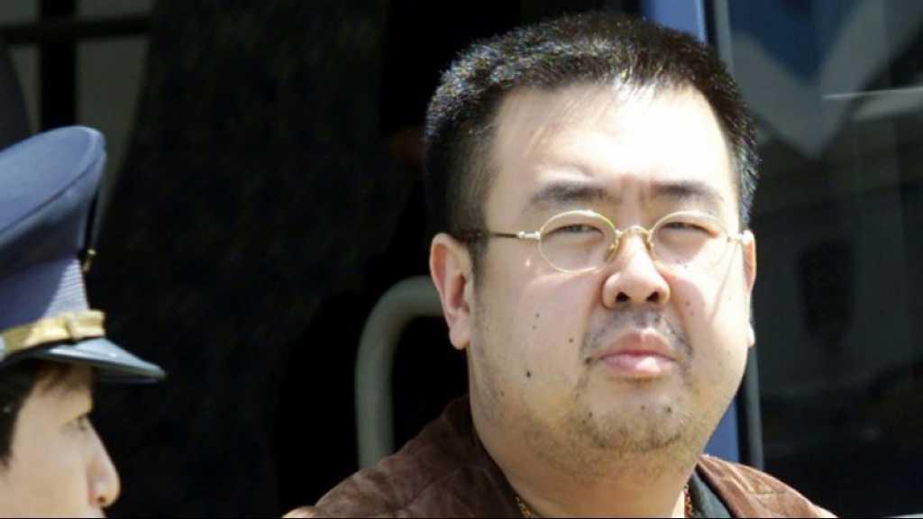 Corée du Nord: le demi-frère assassiné de Kim Jong Un avait un «lien» avec la CIA