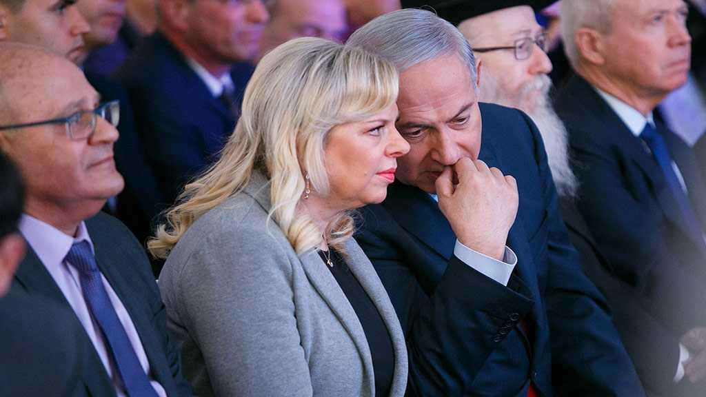 Fraude: Sara Netanyahu signe un arrangement judiciaire avec les procureurs israéliens