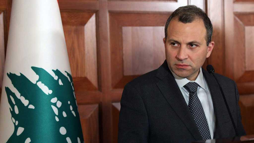 Le Liban ne participera pas à la conférence de Bahreïn, «une forme de normalisation avec Israël»