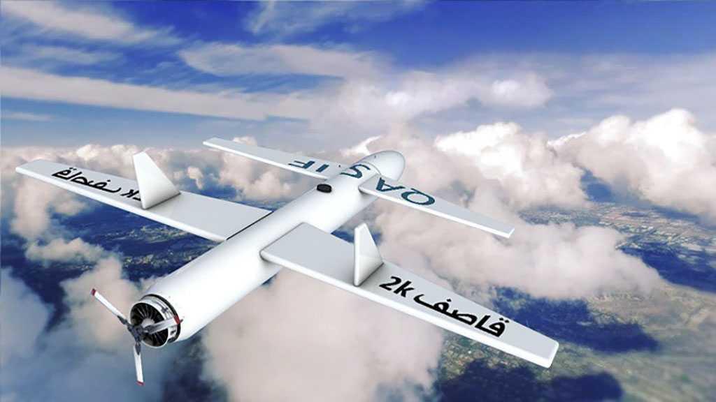 Arabie : Nouvelle opération de l'armée de l'air yéménite contre l'aéroport d'Abha