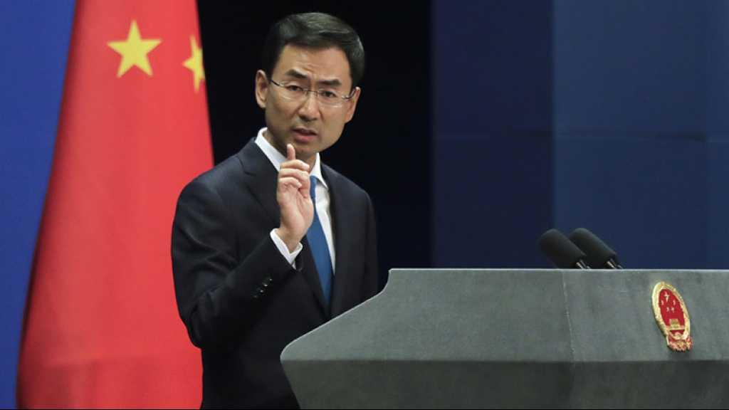 Hong Kong: Pékin demande à Washington d'arrêter d'«interférer»