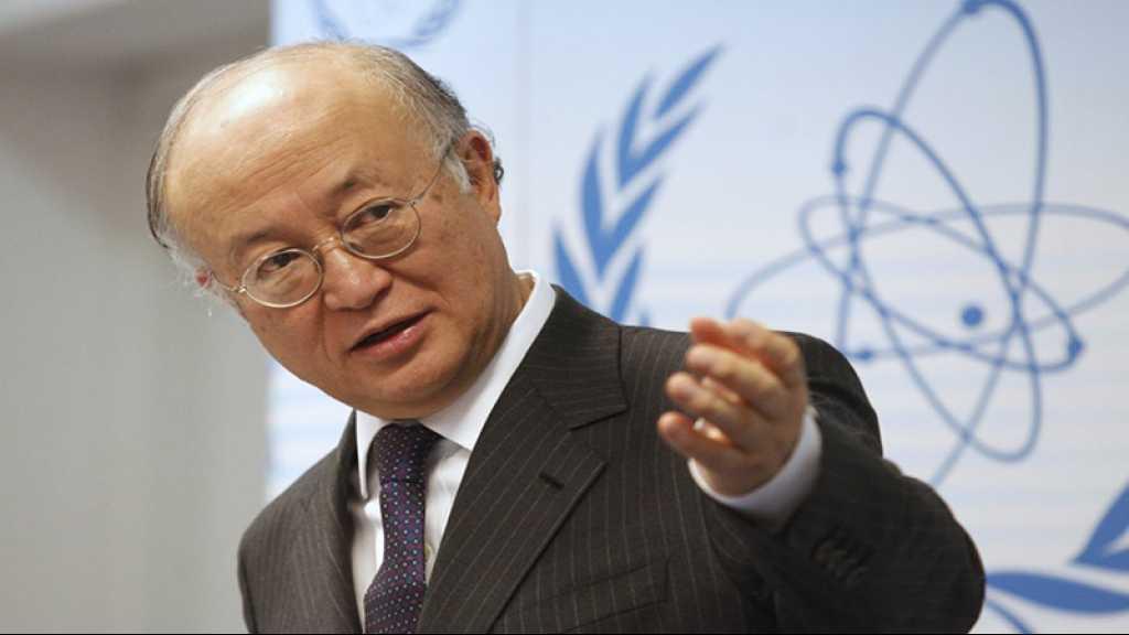 L'AIEA reconnaît l'Etat de Palestine