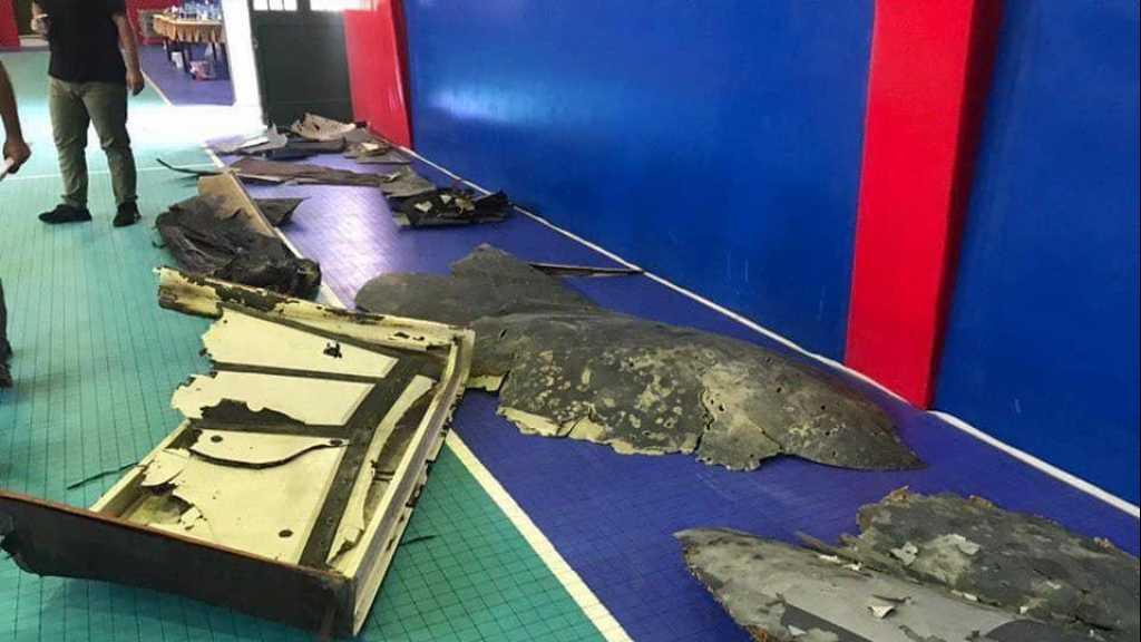 La TV iranienne diffuse des images des débris du drone américain