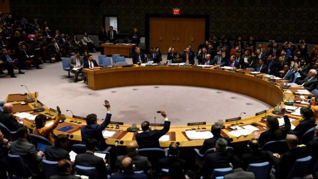 A l'ONU, l'Iran demande aux USA d'arrêter leur «guerre économique»