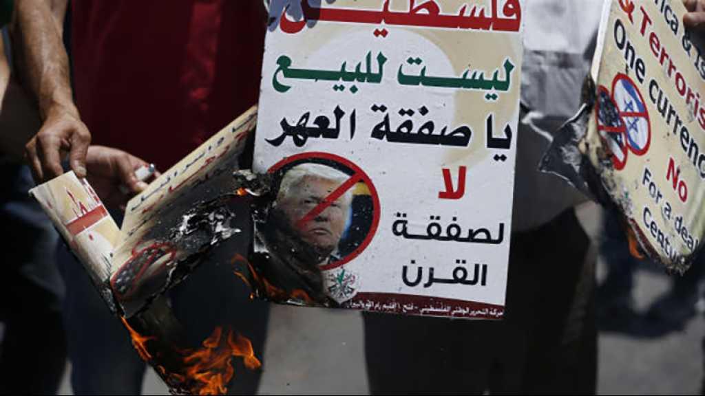 Manifestations en Palestine occupée contre la conférence économique à Bahreïn