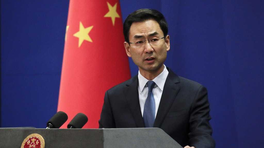 Tensions Iran/USA: la Chine appelle au «sang-froid» et à la «retenue»