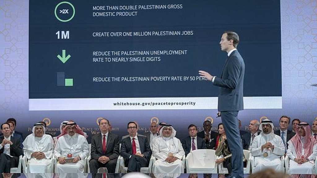 «Haaretz»: Tous les signes de normalisation entre «Israël» et les Arabes ont apparu à Bahreïn
