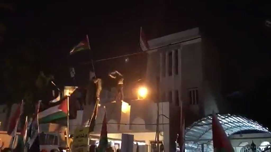 Irak: Des manifestants attaquent l'ambassade de Bahreïn pour protester contre la conférence de Manama