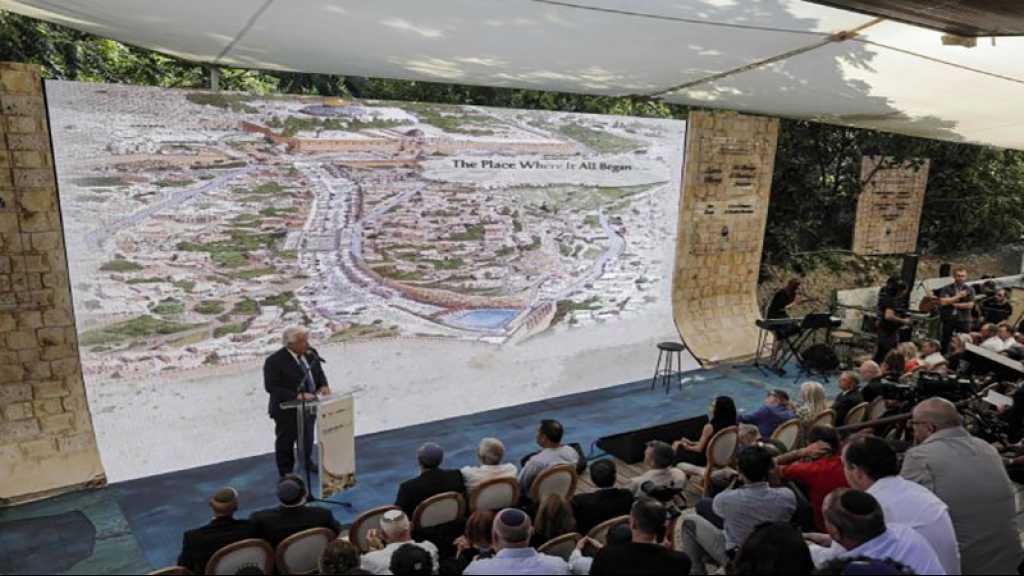 Des officiels US assistent à un évènement lié aux colons israéliens à al-Qods occupée