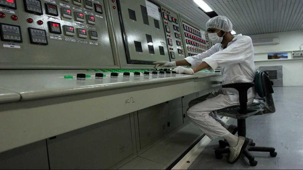 Téhéran envisage d'enrichir de l'uranium à 20%, selon l'OIEA