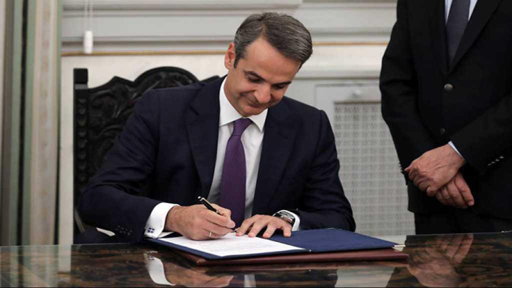 Grèce: Mitsotakis annonce son nouveau gouvernement