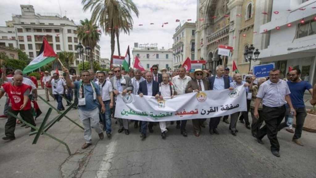 Tunisie: La centrale syndicale a manifesté contre «l'accord du siècle»