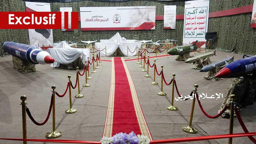 L'Exposition du martyr al-Samad pour les industries militaires yéménites… La voie du changement stratégique