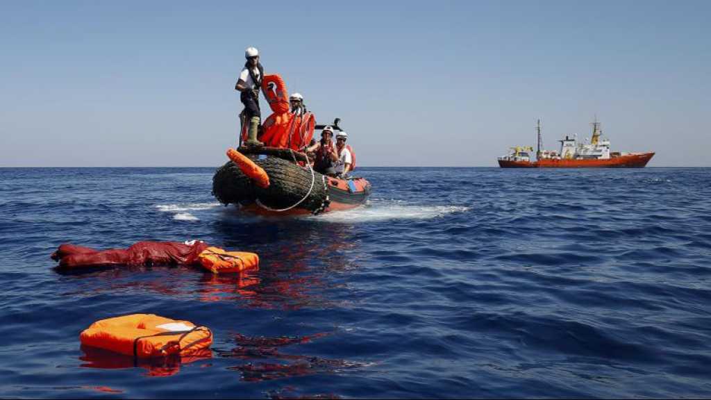 Migrants: l'ONU appelle à ne pas pénaliser les navires humanitaires