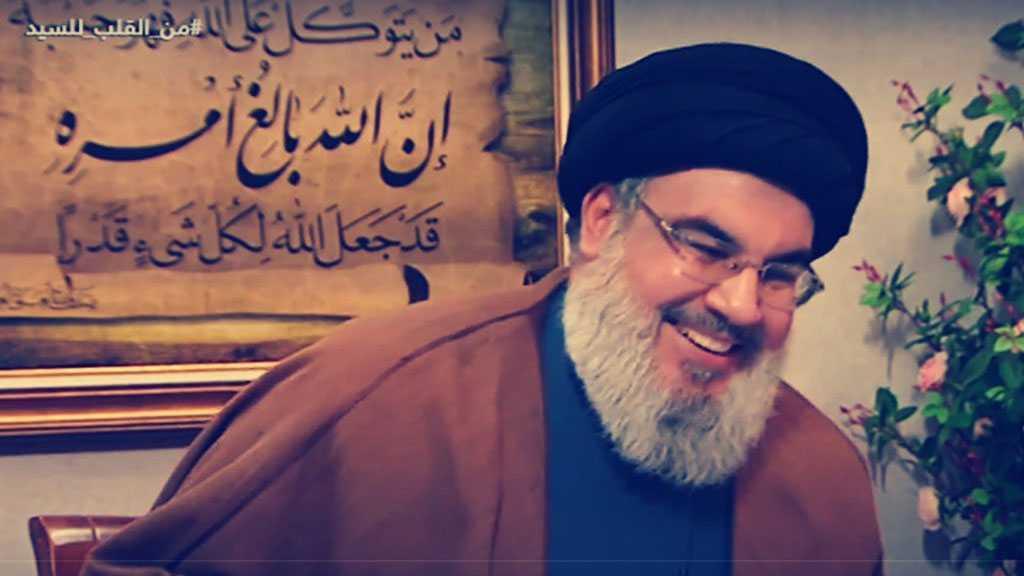 Que s'est-il passé dans les coulisses de la rencontre avec sayed Nasrallah ?