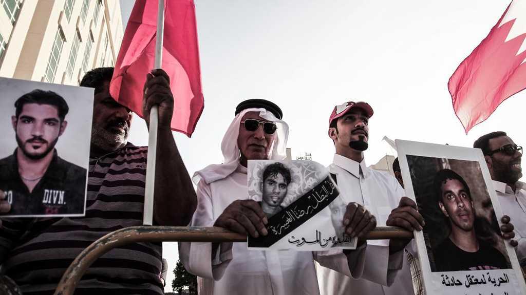 Le régime bahreïni a recruté des terroristes d'«al-Qaïda» pour assassiner des dissidents