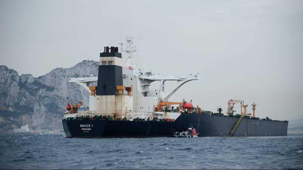 Gibraltar prolonge pour 30 jours l'immobilisation du pétrolier iranien