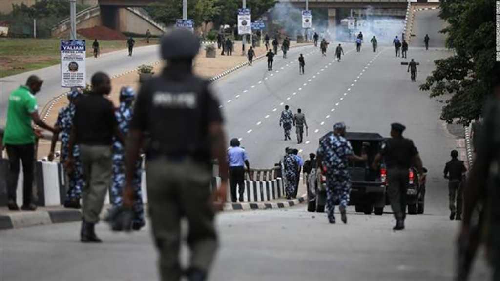 Nigéria: La présidence annonce l'interdiction du groupe IMN