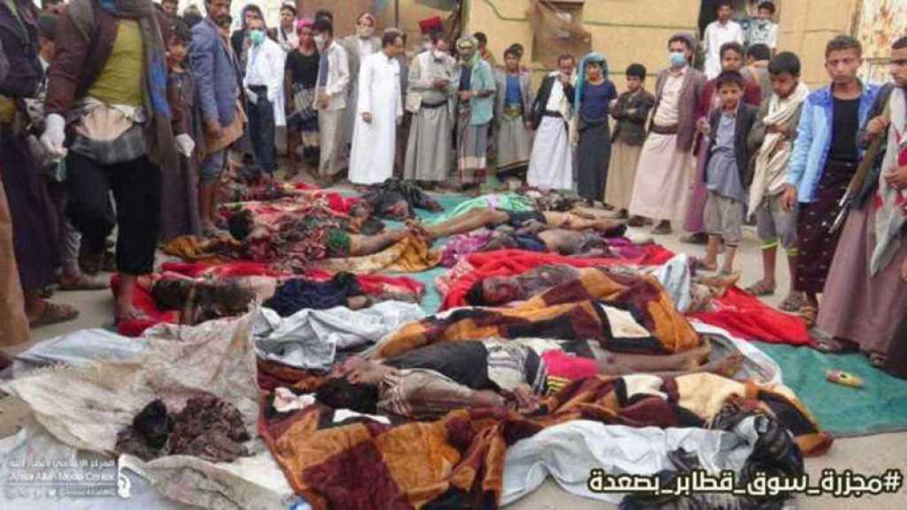 Nouveau massacre saoudien au Yémen: 13 martyrs dont des enfants