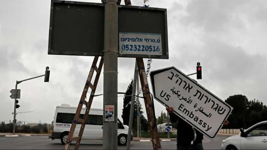 «Israël» dépense 12,5 M d'euros pour encourager le transfert des ambassades à al-Qods