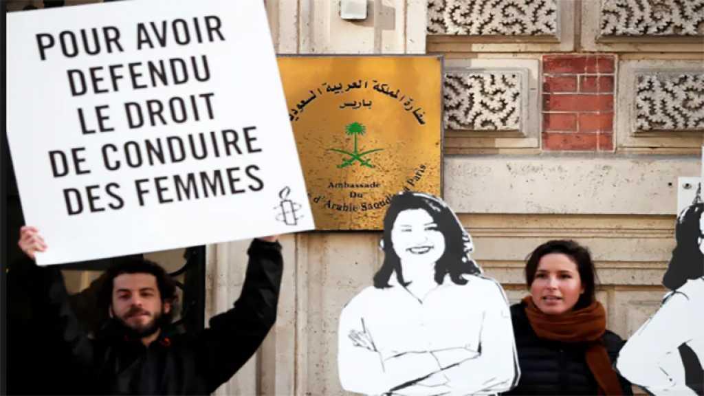 30 militantes demanderont la libération de Loujain al-hathloul
