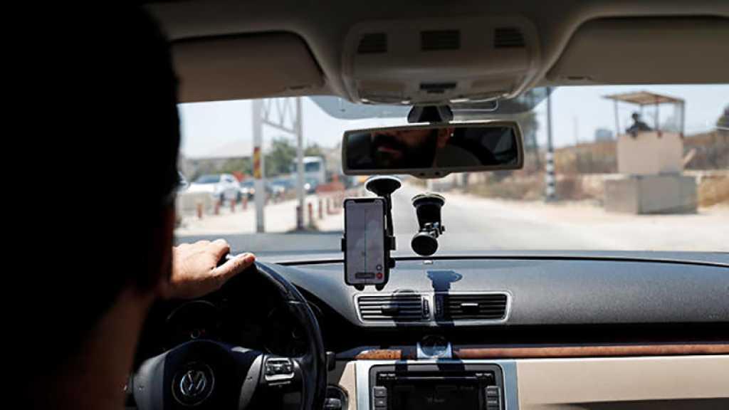 Une application de navigation palestinienne pour éviter les checkpoints israéliens