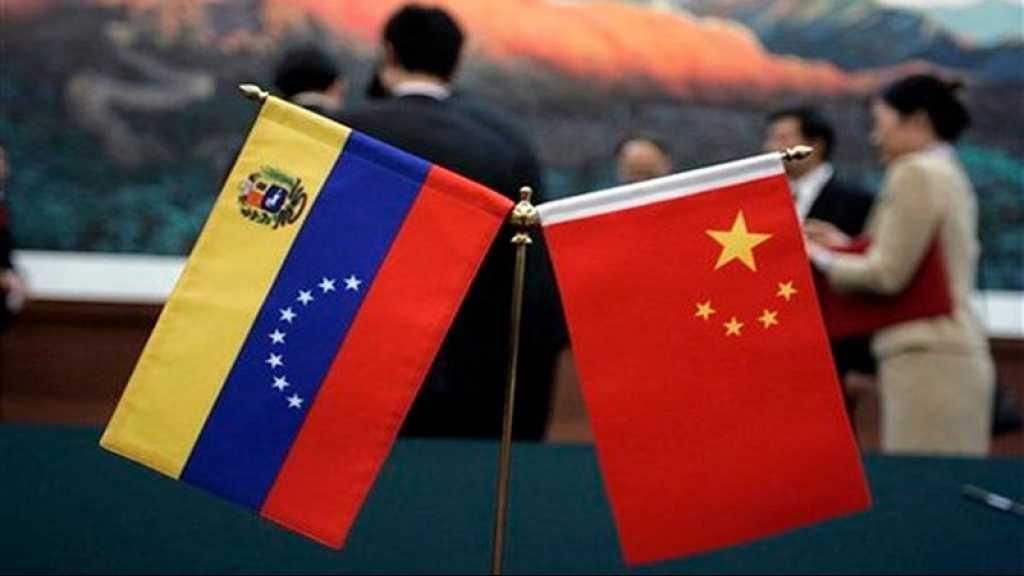Pékin dénonce une «ingérence» de Washington au Venezuela