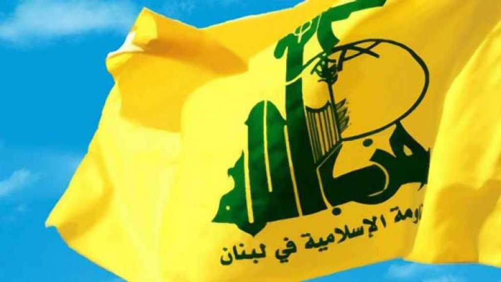 Le Hezbollah condamne l'assassinat de sayed Ibrahim al-Houthi: La victoire au Yémen s'avère proche