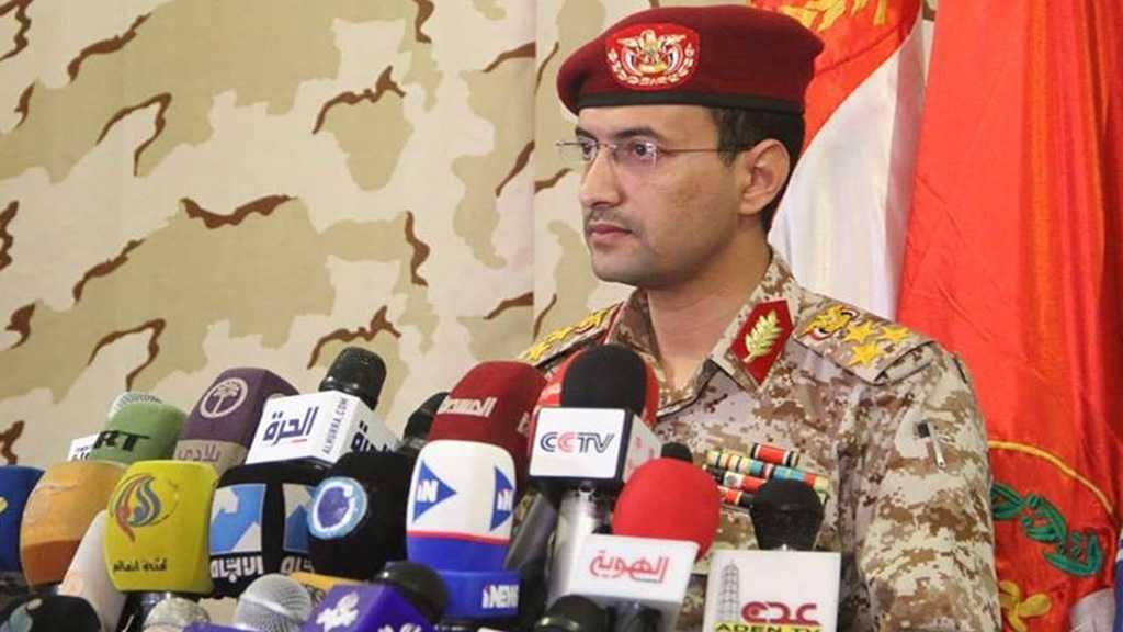 Ansarullah a attaqué la tour de contrôle de l'aéroport saoudien d'Abha