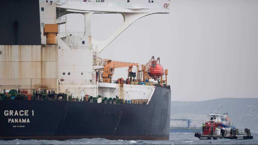 Gibraltar va relâcher jeudi le pétrolier iranien Grace 1
