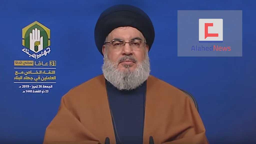 Discours pour le 31ième anniversaire de la fondation de Jihad al Binaa