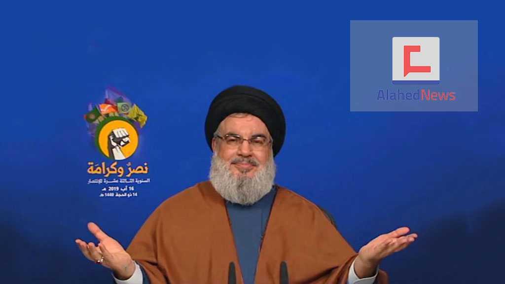Sayed Nasrallah: «Si l'ennemi ose nous attaquer, je vous promets d'assister en direct à la destruction de son armée»
