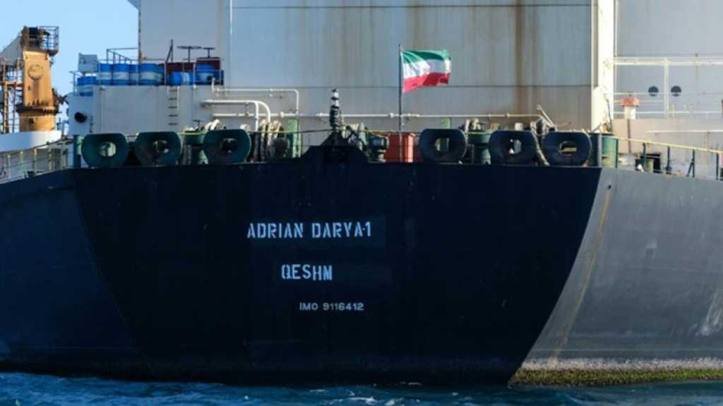 Washington souhaite un nouvel arraisonnement du pétrolier iranien