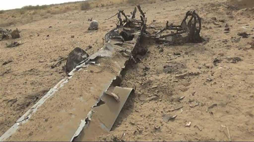 Yémen: la Résistance abat un super drone US, avec un missile de fabrication locale