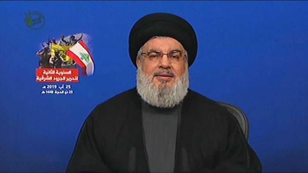 """Sayed Nasrallah: """"Nous abattrons les drones israéliens qui survolent notre espace, et riposterons à l'attaque sioniste en Syrie"""""""