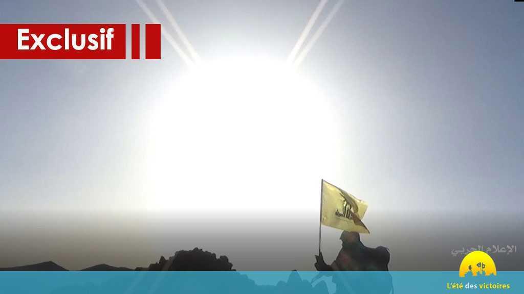 La Résistance dévoile à AlAhed des informations inédites sur  la «seconde libération» (Partie I)