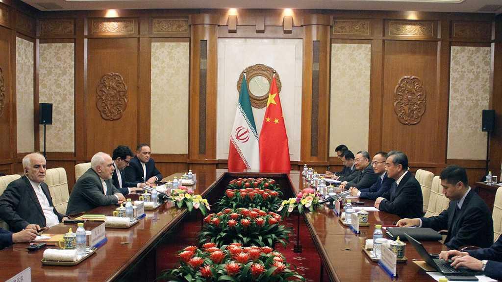 Chef de la diplomatie chinoise: L'Iran devrait bénéficier des avantages de la mise en œuvre du PGAC
