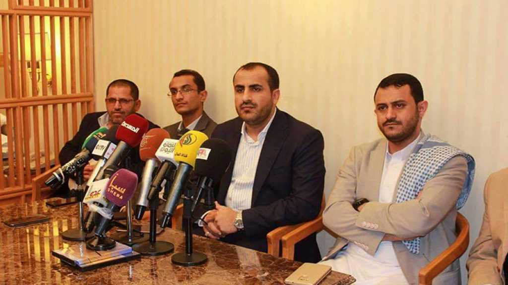 Les Etats-Unis préparent des pourparlers directs avec Ansarullah du Yémen