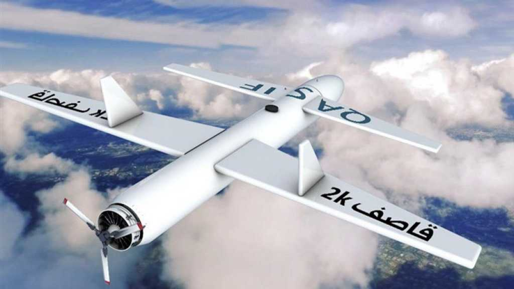Arabie: L'aéroport de Jizan frappé par les drones yéménites Qassif-K2