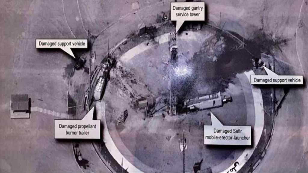 Explosion d'une fusée en Iran: Trump publie un cliché classifié par les services secrets
