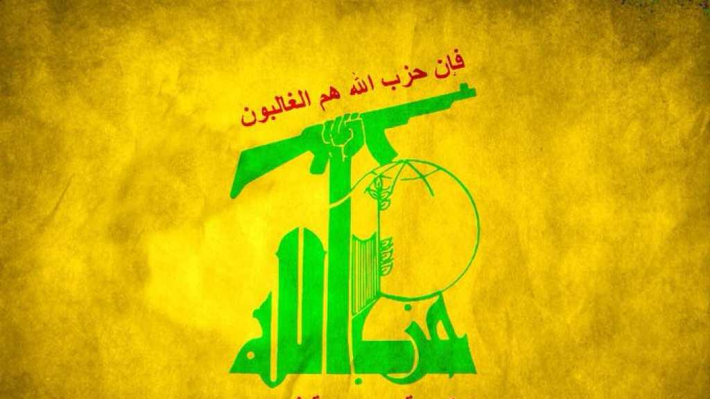Le Hezbollah abat un drone israélien au-dessus du village de Ramya