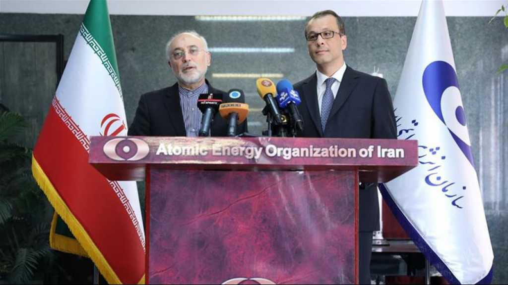Nucléaire: l'AIEA confirme que Téhéran a installé des centrifugeuses avancées