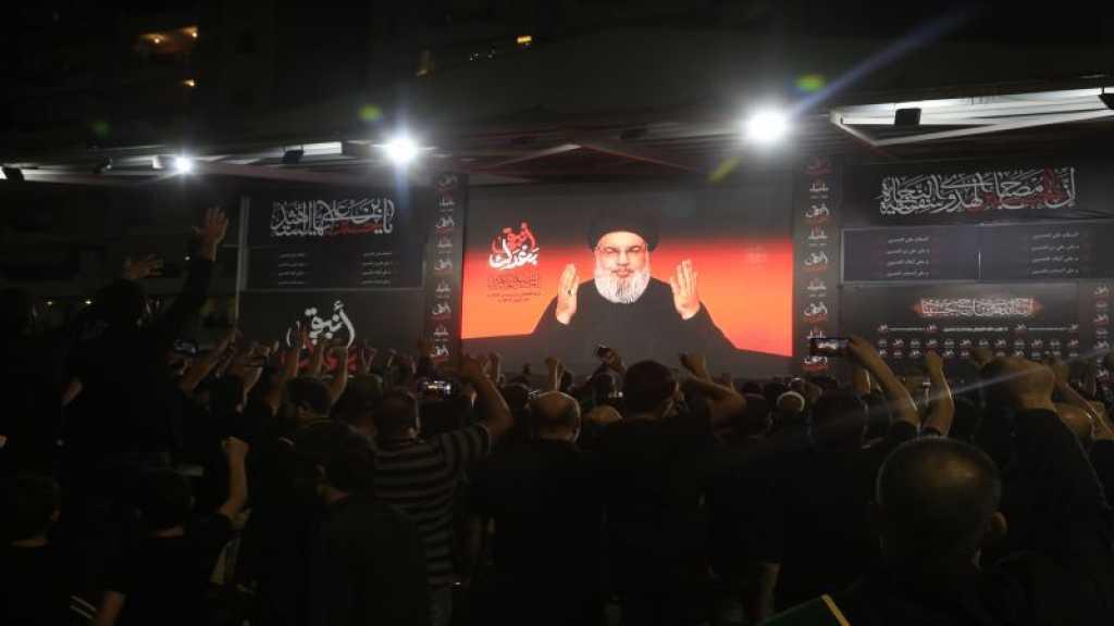 """Sayed Nasrallah: """"L'imam Khamenei est le leader de notre camp que les USA et Israël tentent d'assiéger"""""""