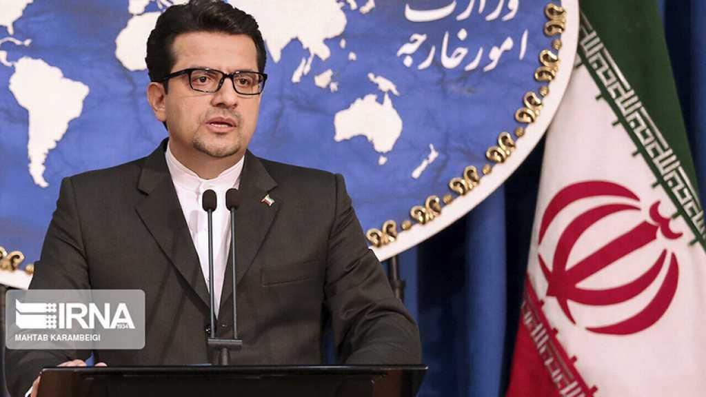 Vente des propriétés iraniennes au Canada «contre la réglementation internationale»