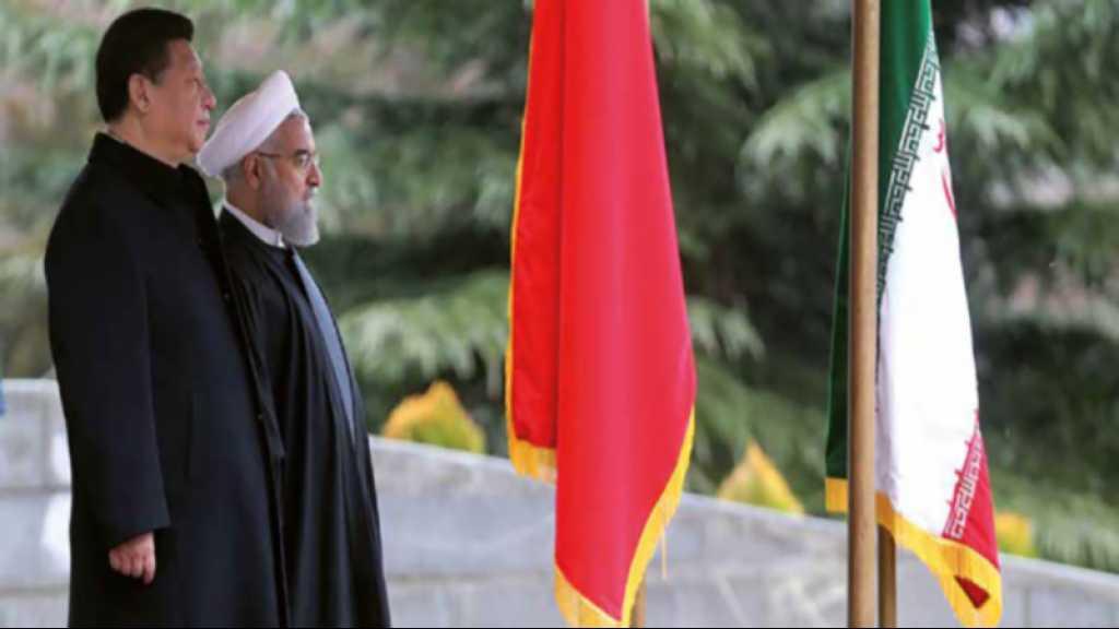 La Chine va investir en Iran 400 milliards de dollars