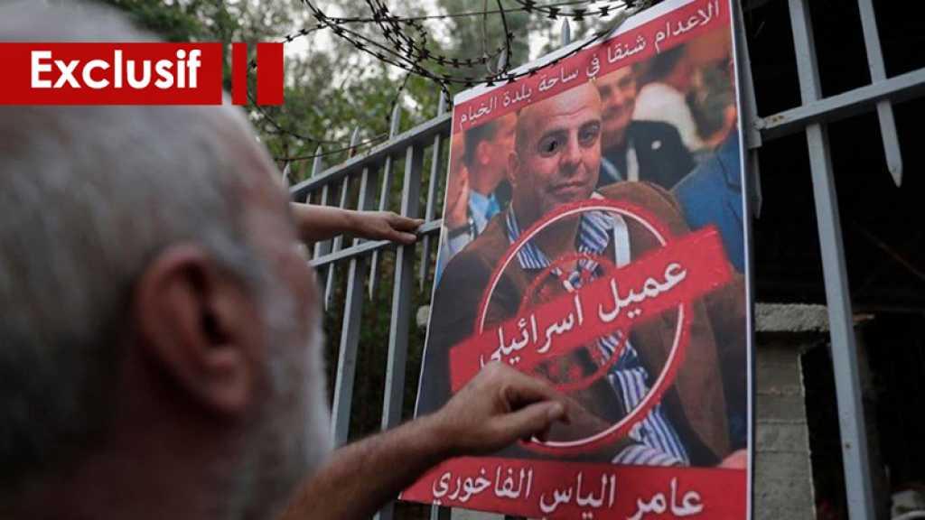 Des sources informées à AlAhed: 900 agents d'«Israël» non-inscrits au télégramme 303…les anciens détenus en action