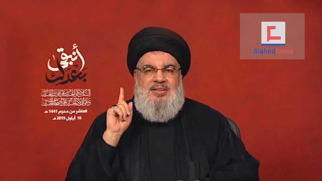 Discours de sayed Nasrallah à l'occasion de la commémoration de Achoura