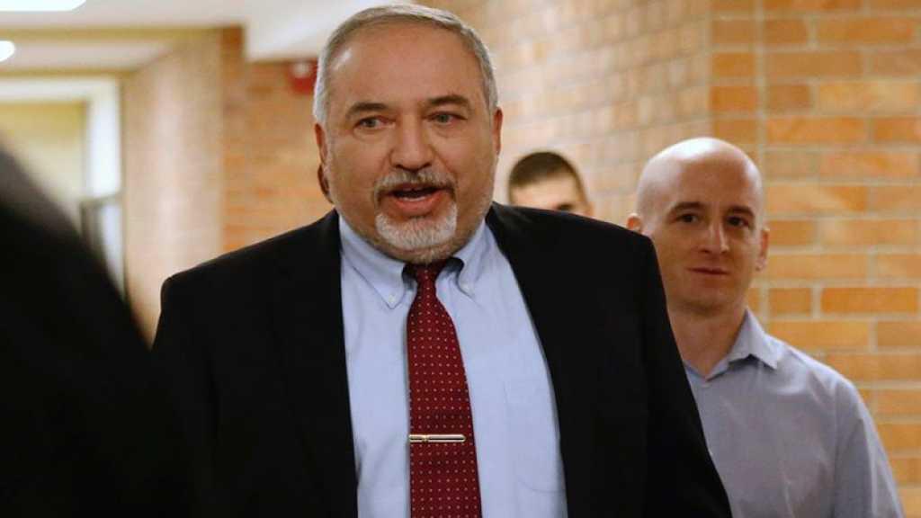 Rencontre jeudi entre Netanyahou et Lieberman pour tenter de sortir de l'impasse politique